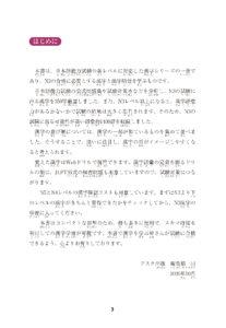 kani_n3_01
