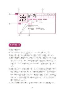kani_n3_04