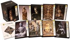 新極める 日本の仏像百選  全8巻セット