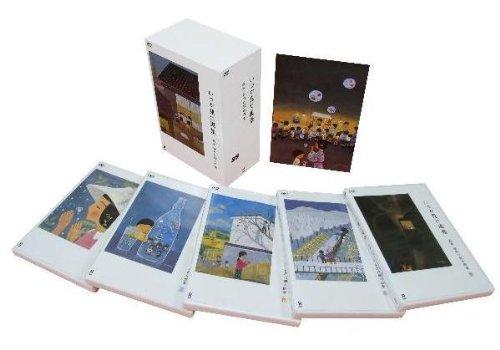 谷内六郎 いつか見た風景 DVD BOX