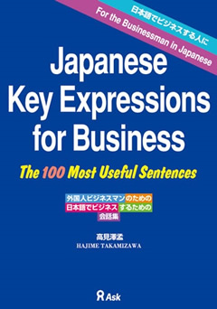 ・Japanese Key Expressions for Business