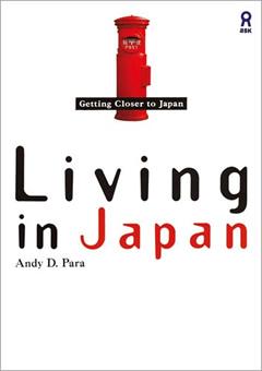 ・Living in Japan