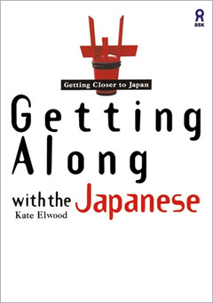 Getting Along with the Japanese(在庫僅少)