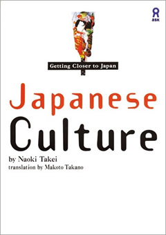・Japanese Culture