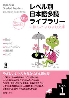 終了しました:<外部イベント>8/9(水) 平成30年度日本語学校教育研究大会ポストセッション  「日本語教育e-learning展示会」及び「日本語教育教材展示会」