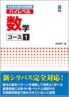 書籍訂正箇所のご案内  日本語