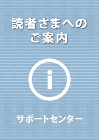MP3のデータから一般的なオーディオCDを作成する方法